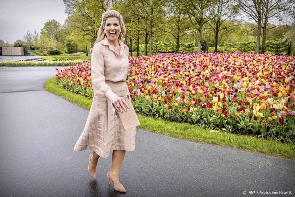 Koningin Maxima 50 jarige verjaardag
